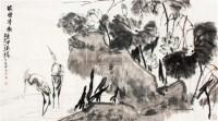 荷塘清趣 软片 设色纸本 -  - 中国书画 - 2011秋季艺术品拍卖会 -收藏网