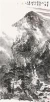 云雾四明山 立轴 纸本 - 127633 - 中国书画(二) - 2011年春季拍卖会 -收藏网