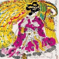 叶毓中 吹箫引凤 镜心 - 叶毓中 - 中国书画 - 2007年夏季拍卖会 -收藏网