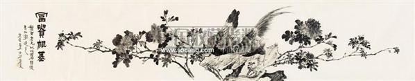 富贵根基 手卷 - 116070 - 中国书画 - 2011年春季艺术品拍卖会 -收藏网