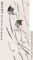 碧水鱼乐 立轴 设色纸本 - 宋文治 - 中国书画 - 第53期精品拍卖会 -收藏网
