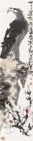 鹰 立轴 设色纸本 - 17529 - 中国书画二 - 2011秋季书画专场拍卖会 -收藏网