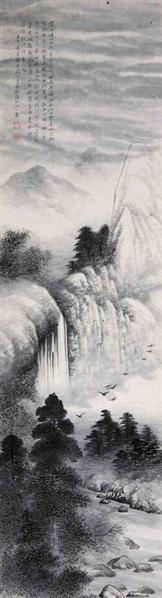 陶冷月 山水 - 135766 - 中国书画(一)(二) - 华伦伟业 08迎新春书画拍卖会 -收藏网