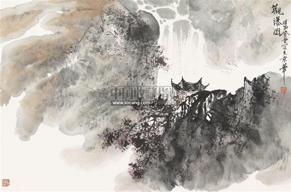 观瀑图 镜片 纸本 - 129692 - 保真作品专题 - 2011春季书画拍卖会 -收藏网