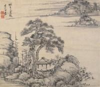 山水 镜心 纸本水墨 - 王宸 - 中国书画 - 2006春季拍卖会 -中国收藏网
