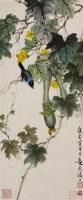 良禽佳蔬 立轴 设色纸本 - 4629 - 中国书画 - 2008秋季艺术品拍卖会 -中国收藏网