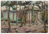 戴秉心 思古悠情 - 戴秉心 - 中国油画和雕塑 - 2007春季拍卖会 -收藏网
