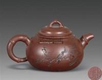 顾景舟 紫砂竹节壶 -  - 杂项 玉石 - 2011年春季拍卖会 -中国收藏网