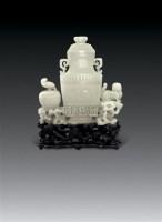 清白玉和平英雄瓶(配座) -  - 中国玉器专场 - 2008首届秋季大型古玩书画拍卖会 -收藏网