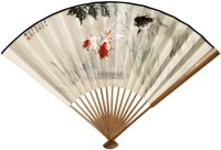 金鱼 成扇 设色纸本 - 118951 - 中国书画 - 2011秋季艺术品拍卖会 -收藏网