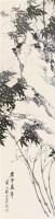 竹石图 立轴 水墨纸本 - 莲溪 - 书画杂件 - 2007迎春文物艺术品拍卖会 -收藏网