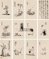 子恺墨缘 册页 (十二开) 水墨纸本 - 丰子恺 - 中国近现代书画 - 2007春季艺术品拍卖会 -收藏网