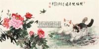 双福双寿图 镜心 设色纸本 - 124090 - 风雅颂·中国书画 - 首届当代艺术品拍卖会 -收藏网