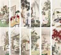 人物 十二条屏 设色纸本 - 5014 - 中国近现代书画 - 2011秋季拍卖会 -收藏网