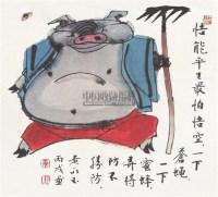 猪八戒 镜心 设色纸本 - 116723 - 中国书画(三)—载玉怀珠 - 2011春季艺术品拍卖会 -收藏网