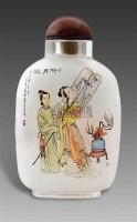 卢建广绘吟月图内画鼻烟壶 -  - 艺术珍玩 - 十周年庆典拍卖会 -中国收藏网