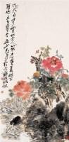 牡丹水仙 - 吴冠南 - 中国书画(一) - 2007春季拍卖会 -收藏网