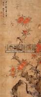 花鸟 立轴 设色纸本 - 宋光宝 - 中国书画 - 2007仲夏艺术品拍卖会 -收藏网