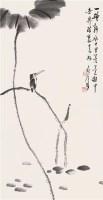 花鸟 立轴 水墨纸本 - 魏启后 - 书画杂件 - 2007迎春文物艺术品拍卖会 -收藏网