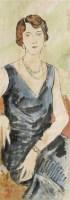 肖像图 镜片连框 - 116036 - 中国书画 - 2011年秋季中国书画拍卖会 -收藏网
