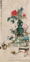 岁朝清供 镜片 - 孔小瑜 - 中国书画 - 2011春季拍卖会 -收藏网
