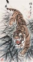 姚少华 雄飞 - 姚少华 - 中国书画 - 2007春季中国书画名家精品拍卖会 -收藏网