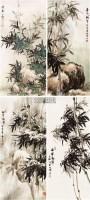 竹图 四屏 设色纸本 - 135158 - 中国书画 - 2011北京春季艺术品拍卖会 -收藏网