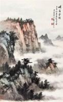 峨眉金顶 立轴 设色纸本 -  - 渡海四家 - 2011年春季大型艺术品拍卖会 -收藏网