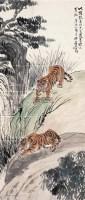 双虎图 中堂 设色纸本 -  - 中国书画(二) - 2006迎春首届大型艺术品拍卖会 -收藏网