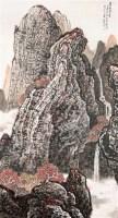 嵩山高图 镜心 设色纸本 - 147448 - 中国书画(一)当代专场 - 2011秋季艺术品拍卖会书画专场 -收藏网