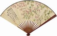 金心蘭(1841-1915)梅花 成扇 -  - 中国书画 - 四季拍卖会(二) -中国收藏网