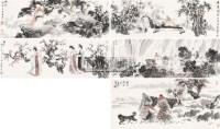 人物册页 册页 纸本 - 苗再新 - 中国当代绘画专场(一) - 2011年首届迎春艺术品拍卖会 -收藏网