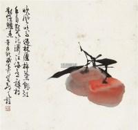 柿叶飘红 镜片 - 118276 - 中国书画 - 2011秋季艺术品拍卖会 -收藏网