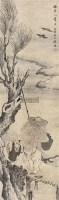 山水人物 挂轴 设色纸本 - 顾洛 - 中国书画 - 2011春季拍卖会 -中国收藏网