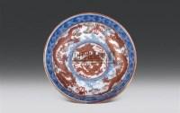 青花矾红彩龙纹盘 -  - 中国艺术精品 - 齐白石国际文化艺术节中国艺术精品拍卖会 -中国收藏网
