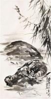 水牛图 立轴 纸本水墨 - 黄胄 - 中国书画(三) - 2011春季艺术品拍卖会 -收藏网