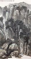 群山环抱听幽泉 镜心 设色纸本 - 李百战 - 中国书画(一)当代专场 - 2011秋季艺术品拍卖会书画专场 -中国收藏网