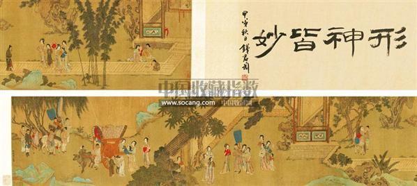 中国古代书画 - 2011春季艺术品拍卖会图片