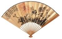大富贵 成扇 设色纸本 - 134368 - 中国书画 - 2006秋季拍卖会 -收藏网
