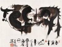 老黄牛 镜心 设色纸本 - 128065 - 近现代书画 - 2007秋季中国书画名家精品拍卖会 -中国收藏网