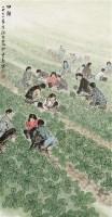 田间 镜片 纸本 - 20046 - 中国书画(二) - 2012迎春艺术品拍卖会 -收藏网