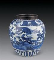 明万历 青花花鸟纹罐 -  - 瓷杂专场 - 2006年秋季拍卖会 -中国收藏网