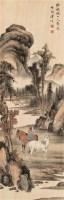 牧马图 立轴 设色纸本 - 溥伒 - 中国书画 - 2007春季拍卖会 -收藏网