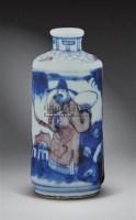 青花釉裹红人物故事鼻烟壶 -  - 字画 玉器 杂项 - 2011中博香港大型艺术品拍卖会 -中国收藏网