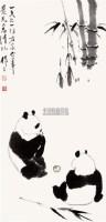 熊猫 立轴 设色纸本 - 116163 - 中国书画 - 2010年春季拍卖会 -中国收藏网