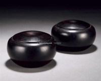 紫檀棋盒 (一对) -  - 古董珍玩 - 2011金秋艺术品拍卖会 -收藏网