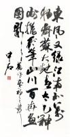 行书《刘禹锡诗》 立轴 纸本 - 116115 - 书法专场 - 2011首届秋季艺术品拍卖会 -收藏网