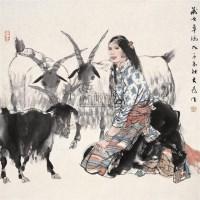 藏女卓玛 镜心 设色纸本 - 114744 - 中国当代书画 - 2009春季拍卖会 -收藏网
