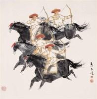 马西光 狩猎图 镜心 - 马西光 - 当代中国书画(二) - 2006畅月(55期)拍卖会 -收藏网