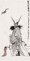 蔡超 钟馗接福图 - 蔡超 - 中国书画 - 2007春季中国书画名家精品拍卖会 -收藏网